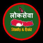 Loksewa Study and Quiz