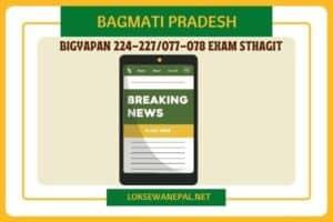Bigyapan 224 227077 078 Exam Sthagit Bagmati Pradesh