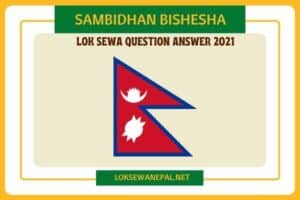 Sambidhan BisheSha Lok Sewa Question Answer 2021