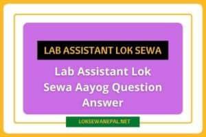 Lab Assistant Lok Sewa Aayog Question Answer 2021