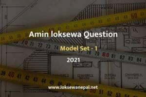 Best Amin loksewa Question 2021
